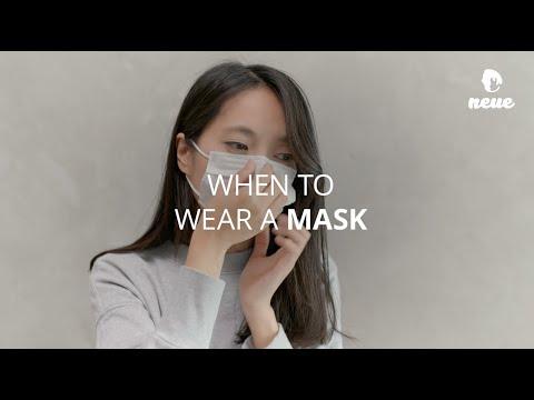 Coronavirus: Should You Wear A Mask?